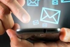 Создание и отправка вашей рассылки через разные сервисы email-рассылок 30 - kwork.ru