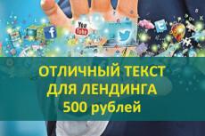 Напишу интересную оптимизированную и/или продающую статью 10 - kwork.ru