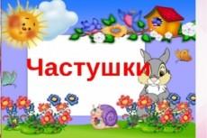 Напишу именное поздравление в стихах 9 - kwork.ru