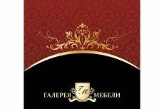 настенный календарь 6 - kwork.ru
