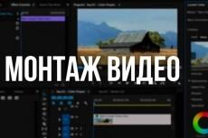 Монтаж видео,обработка 21 - kwork.ru