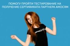 Извлеку до 5000 email адресов с вашей почты 16 - kwork.ru