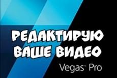 Озвучка ваших роликов, автоответчиков 24 - kwork.ru