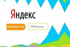Размещение статей на сайте 6 - kwork.ru