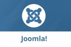 Разработаю расширение для Joomla 21 - kwork.ru