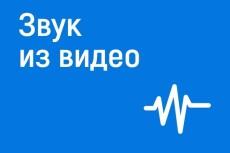 сделаю аву и баннер для группы/паблика ВК (под новый дизайн) 7 - kwork.ru