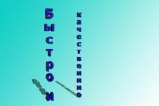 Перевод документов в электронный вид 19 - kwork.ru