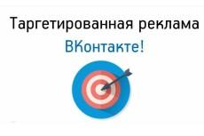 Рерайтинг 15 - kwork.ru