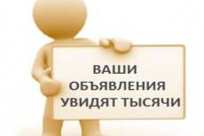 Вручную разошлю письма на еmail-адреса по базе 17 - kwork.ru