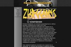 меню для групп в ВК 2 - kwork.ru