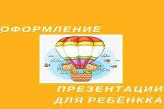 Качественный рерайт, 11000 знаков, тема-гаджеты и интернет, технологии 3 - kwork.ru