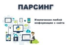 База предприятий и организаций Москва 8 - kwork.ru