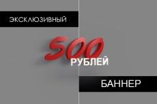 Качественная визуализация вашего проекта 82 - kwork.ru