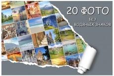 Схема вышивки крестиком по вашему фото, рисунку 20 - kwork.ru
