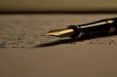 Напишу поздравление или стихотворение 22 - kwork.ru