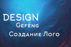 Грамотный и эффективный лого 18 - kwork.ru