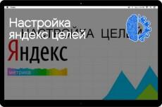 Создание сайта на wordpress 10 - kwork.ru