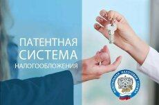 Сформирую платежные поручения ИП за себя за один год. Фикс. платежи 3 - kwork.ru