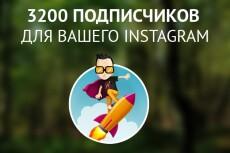 прогон по 110 трастовым сайтам 6 - kwork.ru