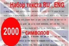 Создам работу любой тематики с применением каллиграфии 15 - kwork.ru