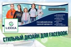 Сделаю инсталендинг 11 - kwork.ru