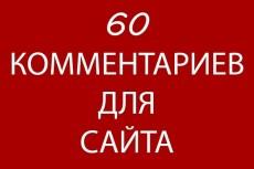 Быстро заполню 150 карточек товара 5 - kwork.ru