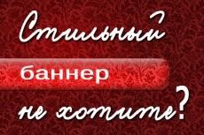 Разработаю продающую обложку для Вашей услуги на Kwork 11 - kwork.ru
