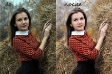 Листовки 7 - kwork.ru