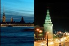 напишу статью про путешествия и смежные темы 4 - kwork.ru