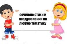 Сделаю красивое и привлекательное  интро(логотип) для видио 3 - kwork.ru