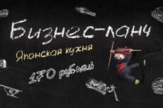 аватарку для вк 3 - kwork.ru
