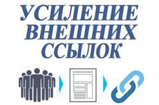 Сделаю 100 Лендинг страниц на Траст Доноре с Тиц 110 Под Ключ 25 - kwork.ru