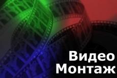 Cоберу данные с сайта в Excel/CSV 3 - kwork.ru