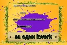 Удалю фон у картинки 4 - kwork.ru
