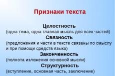 Предоставлю рут права в чистом виде на андройд 3 - kwork.ru