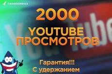400 социальных сигналов для вашего сайта 22 - kwork.ru