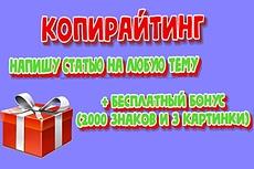 Напишу статью на тему финансов и заработка 14 - kwork.ru
