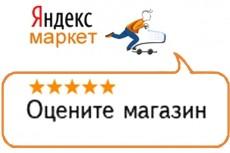 Парсинг yandex(яндекс) (сбор любой информации) 4 - kwork.ru
