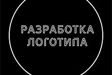 Цифровой портрет 26 - kwork.ru