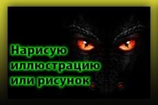 создам премиум шаблоны и картинки 4 - kwork.ru