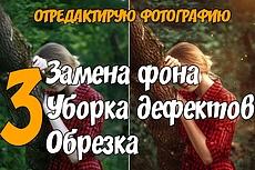 Оформления VK 20 - kwork.ru