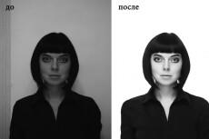 Сделаю фотомонтаж 19 - kwork.ru