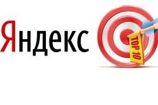 "Создание Интернет-Магазина ""под ключ"" 17 - kwork.ru"