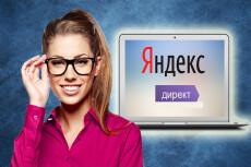 Парсинг интернет-магазинов 13 - kwork.ru