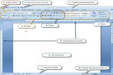 Оформление документов в Word, Excel 3 - kwork.ru