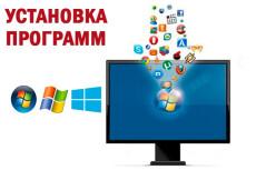 Переконвертирую видео файлы 5 - kwork.ru