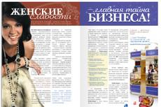 Составлю устав, положение, протокол 17 - kwork.ru