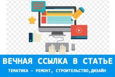 Создам правильный Robots. txt и Sitemap. xml 19 - kwork.ru