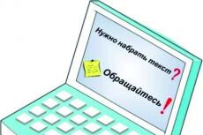 Сделаю макет рекламы, визитки, листовки 3 - kwork.ru