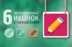Сделаю оригинальный логотип в трёх видах 9 - kwork.ru